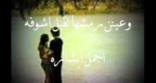 صورة شعر غزل فاحش قصير , اجمل الاشعار الجميلة الرقيقة القصيرة