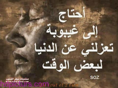 بالصور كلام وجع من الدنيا , اروع العبارات والكلام عن الدنيا 616 11