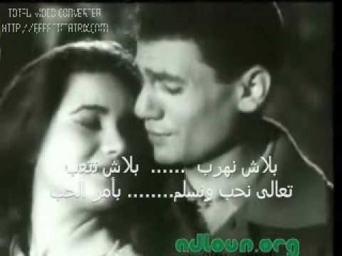 صورة اجمل الصور الرومانسية للعشاق فيس بوك , احلى الصور الجميلة للفيس بوك 624 5