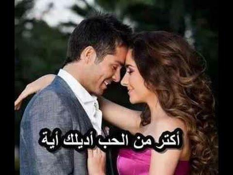 صورة اجمل الصور الرومانسية للعشاق فيس بوك , احلى الصور الجميلة للفيس بوك 624 6