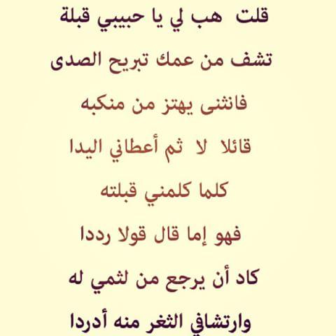 بالصور قصائد غزل فاحش , حديث بعض الشعراء عن الغزل الفاحش 6273 3