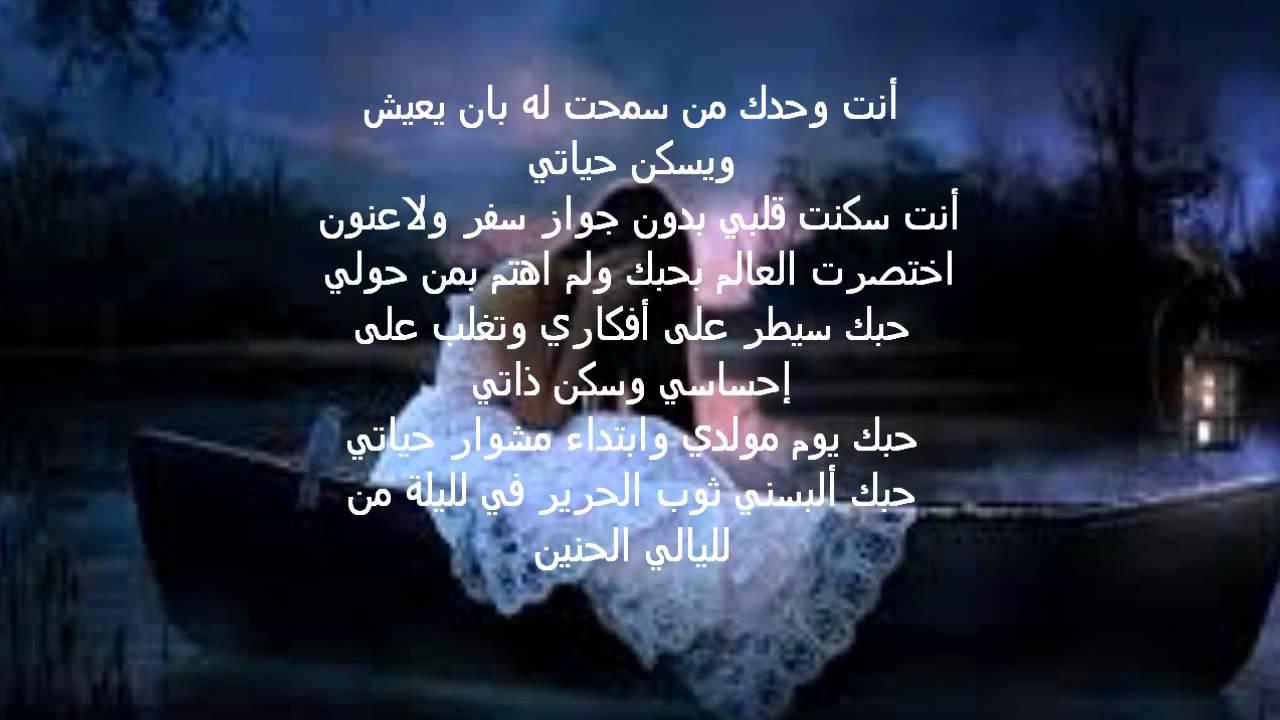 بالصور شعر اعتذار , قصائد واشعار عن الاعتذار 6287 9