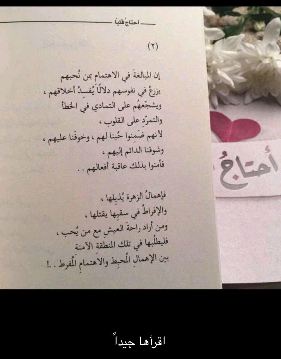 بالصور خاطرة حب , اروع خواطر حب قصيره 6302 10