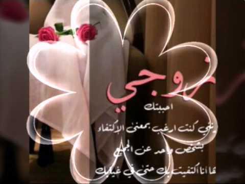 بالصور خاطرة حب , اروع خواطر حب قصيره 6302 4