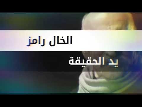 بالصور صور عن الخال , صور معبره عن مكانه الخال 6319 4