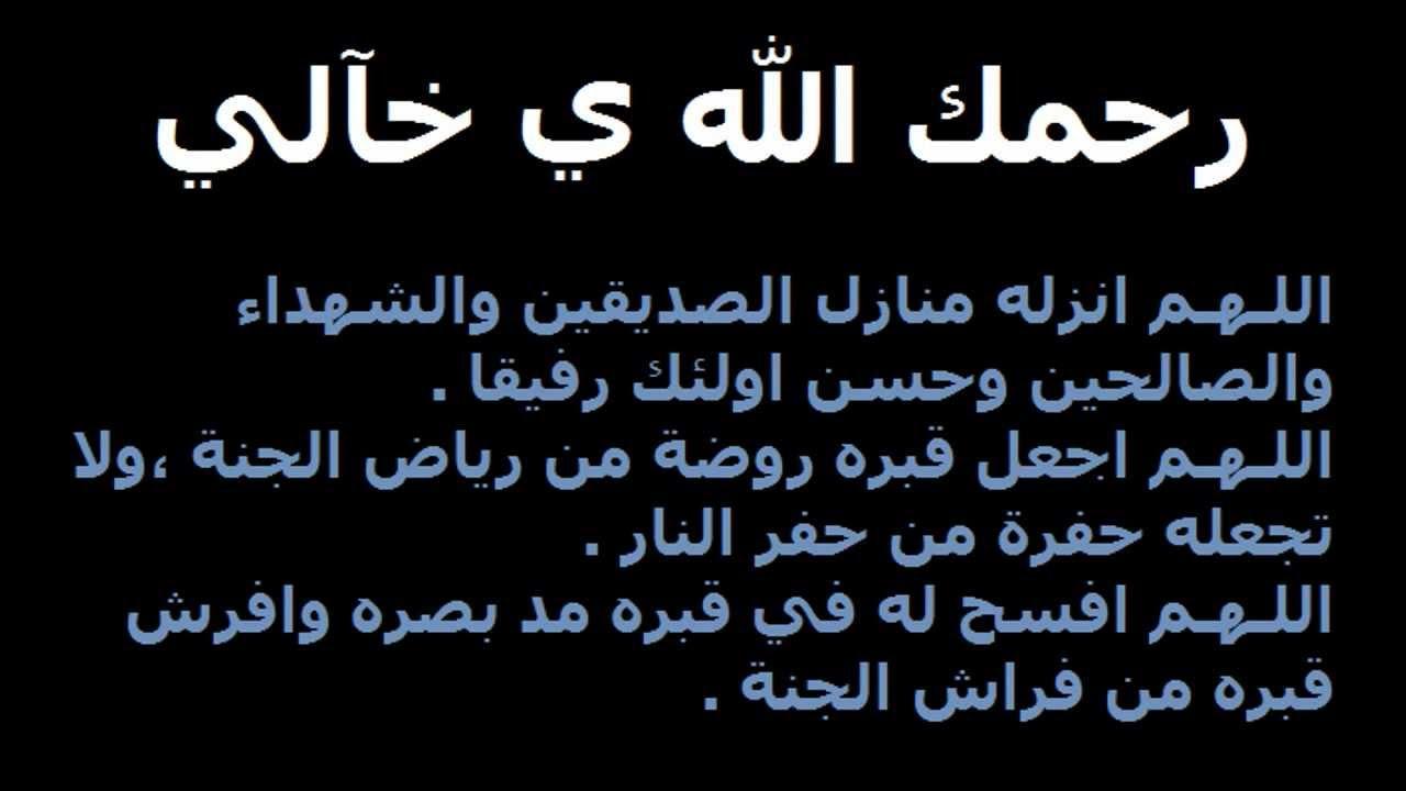 بالصور صور عن الخال , صور معبره عن مكانه الخال 6319 5