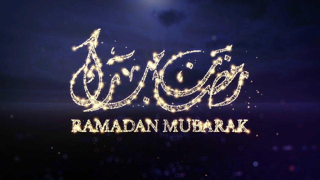 تهاني شهر رمضان , احدث العبارات للتهنئه بحلول شهر رمضان