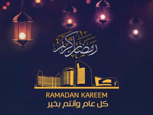 بالصور تهاني شهر رمضان , احدث العبارات للتهنئه بحلول شهر رمضان 6326 3