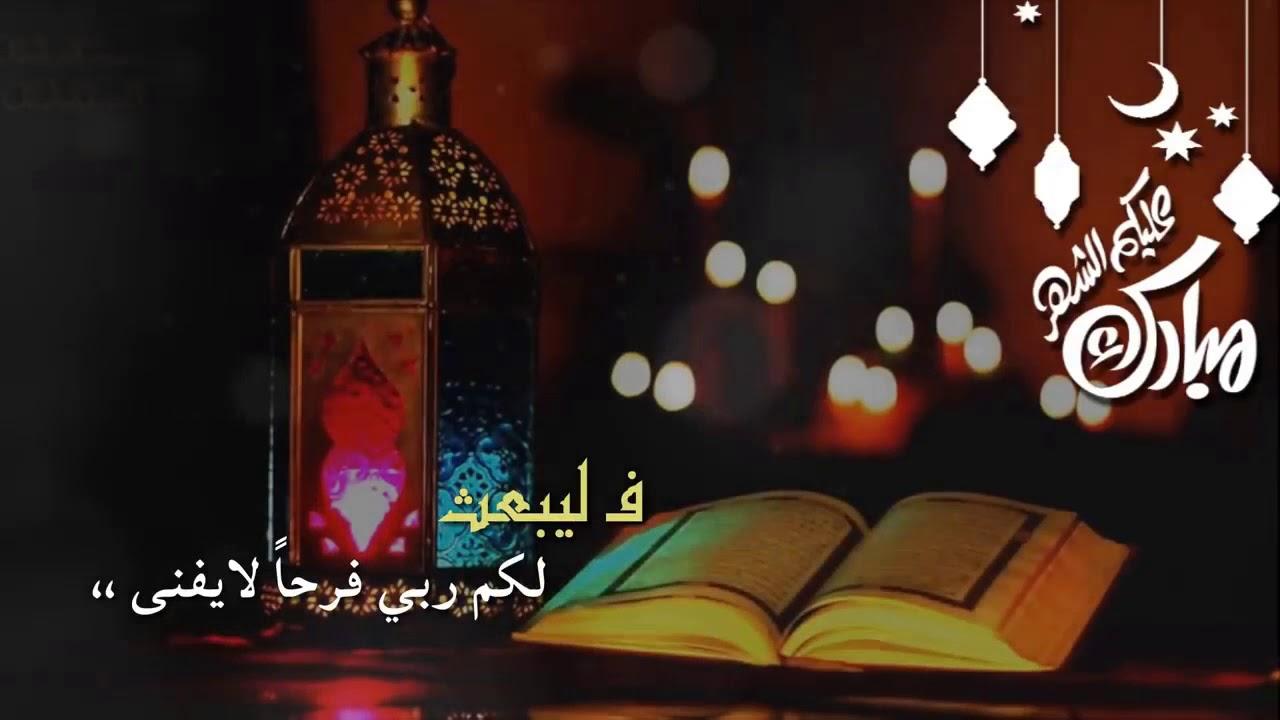 بالصور تهاني شهر رمضان , احدث العبارات للتهنئه بحلول شهر رمضان 6326 9