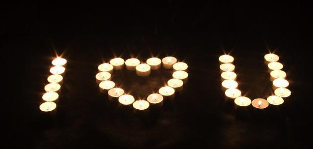 بالصور اجمل كلام يقال للحبيبة , اجمل كلام يقال فى الحب 6330 8