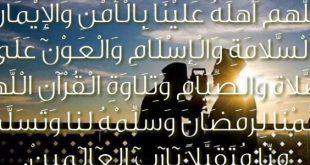 بالصور بوستات رمضان , احدث البوستات الرمضانيه2019 6367 11 310x165