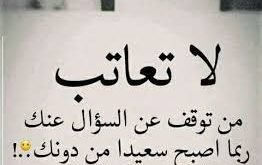 بالصور صور زعل حب , كلمات عن الزعل والعتاب فى الحب 6392 14 262x165