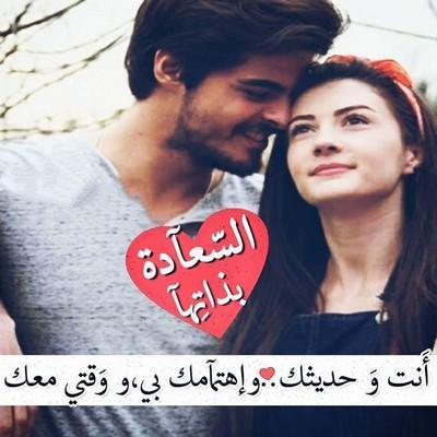 صورة كلمات للحبيب رومانسيه , عبارات رومانسيه بين العشاق 6415 3