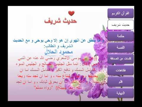 صورة تعبير عن الصديق جمل وعبارات قويه فى الصديق 6416 9