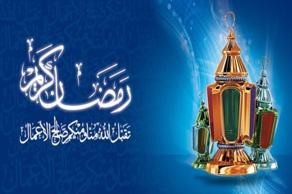 بالصور صور عن شهر رمضان , صور للشهر الكريم 734 3