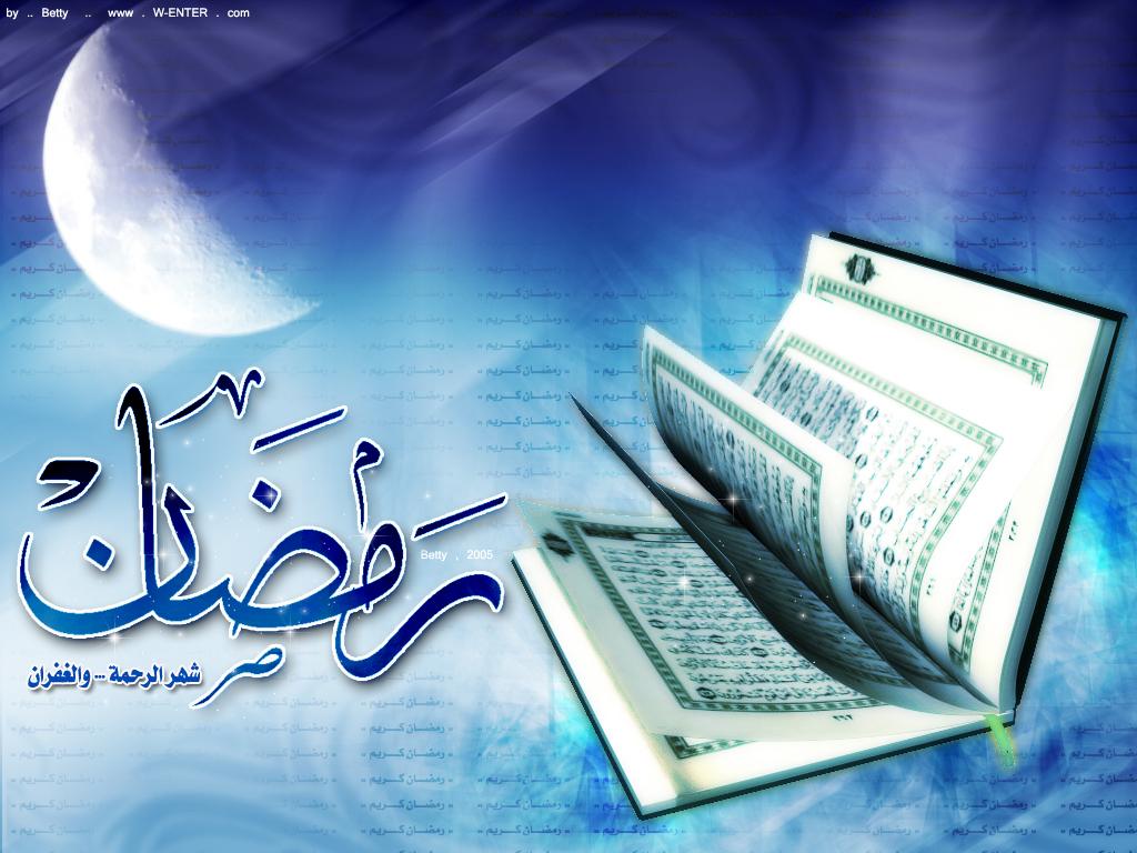 بالصور صور عن شهر رمضان , صور للشهر الكريم 734 5
