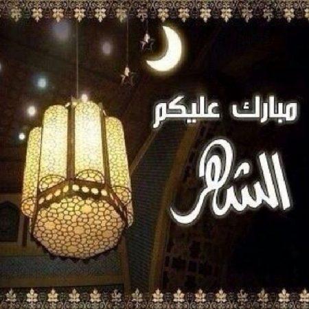 بالصور صور عن شهر رمضان , صور للشهر الكريم 734
