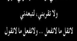 صوره كلمات وداع قصيره , عبارات فراق حزينه و مؤثرة
