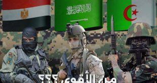 بالصور اقوي جيش في العالم , قائمة باقوي الجيوش في العالم 2968 11 310x165
