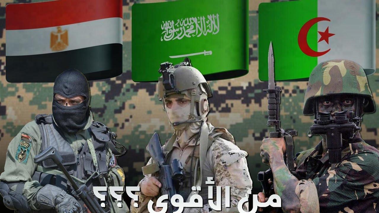 بالصور اقوي جيش في العالم , قائمة باقوي الجيوش في العالم 2968