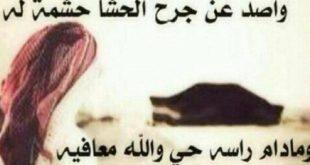 بالصور كلام غزل فاحش , عبارات عن الغزل الفاحش 3424 12 310x165