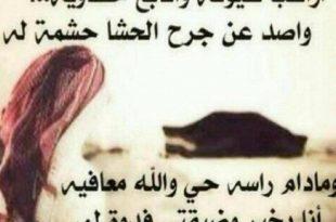 بالصور كلام غزل فاحش , عبارات عن الغزل الفاحش 3424 12 310x205