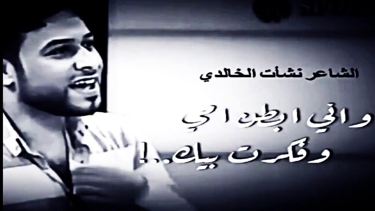 بالصور شعر حزين عراقي , خواطر واشعار حزينه عراقيه 3464 11
