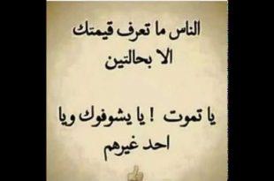 صوره شعر حزين عراقي , خواطر واشعار حزينه عراقيه