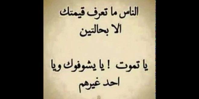 صور شعر حزين عراقي , خواطر واشعار حزينه عراقيه