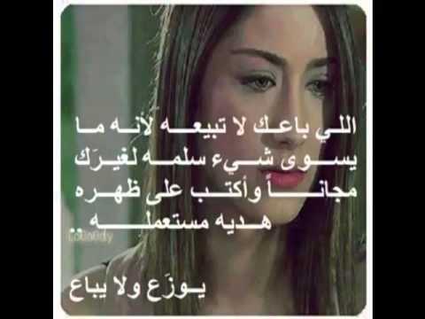 بالصور شعر حزين عراقي , خواطر واشعار حزينه عراقيه 3464 5