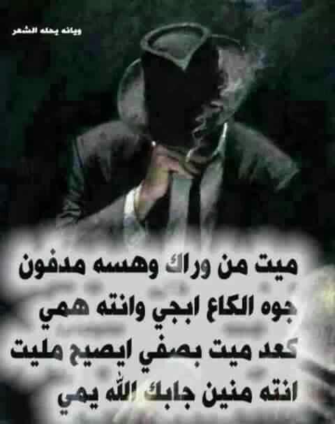 بالصور شعر حزين عراقي , خواطر واشعار حزينه عراقيه 3464 6