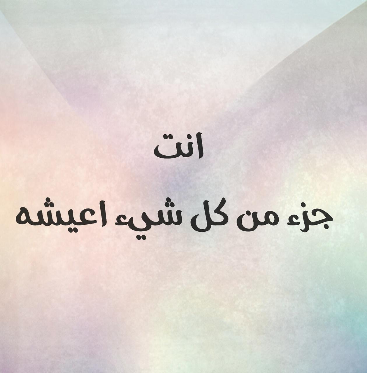 بالصور رمزيات كلام جميل , كلام جميل رمزيات روعه 3536 2