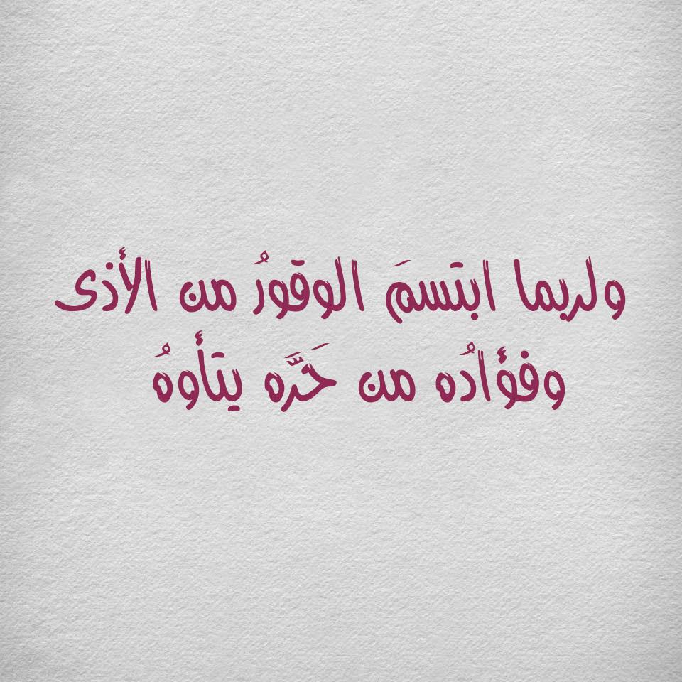 بالصور رمزيات كلام جميل , كلام جميل رمزيات روعه 3536 4