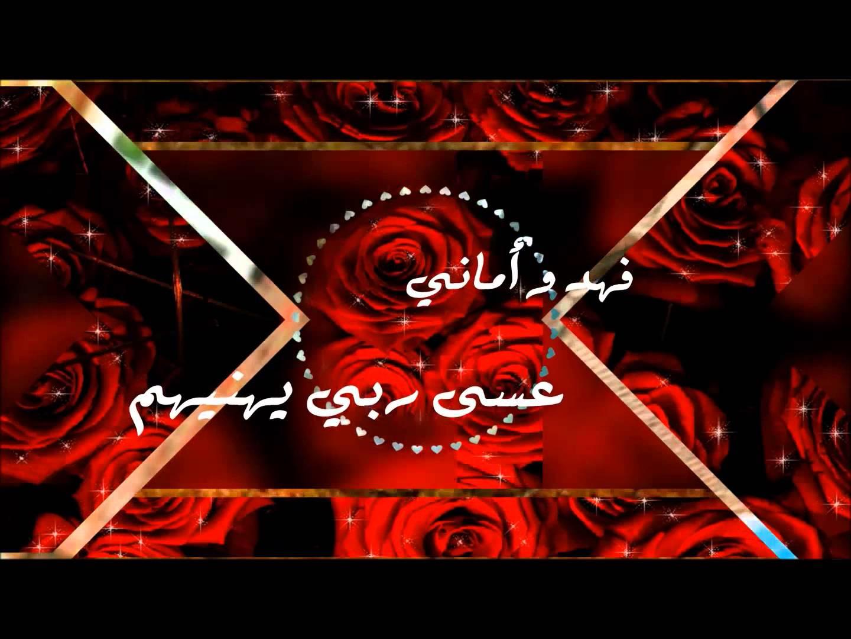 بالصور كلمات لعيد ميلاد حبيبي فيس بوك , ارق الكلمات لعيد ميلاد حبيبى على الفيس بوك 3552 9