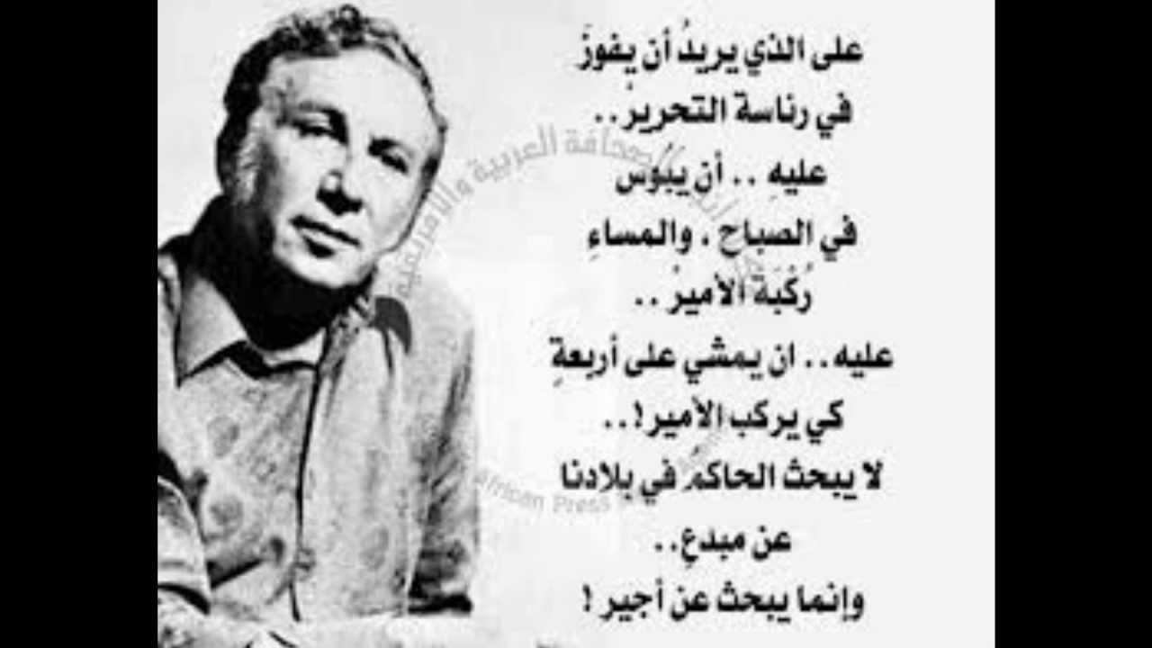 صورة اجمل قصائد نزار قباني , قصائد حب نزار قبانى