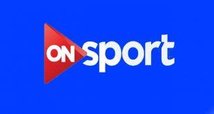 بالصور تردد قناة on sport عربسات , الجديد على جميع الاقمار تردد قناه On sport 3611 1 310x165