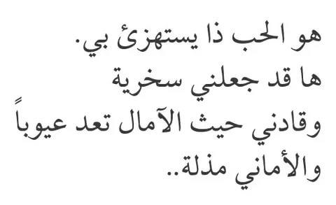 بالصور قصيدة مدح في الخوى , اروع ما تغنى به الشعراء عن الخوى 3662 11