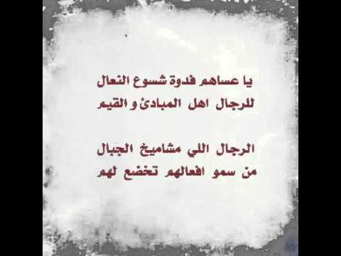 بالصور قصيدة مدح في الخوى , اروع ما تغنى به الشعراء عن الخوى 3662 6