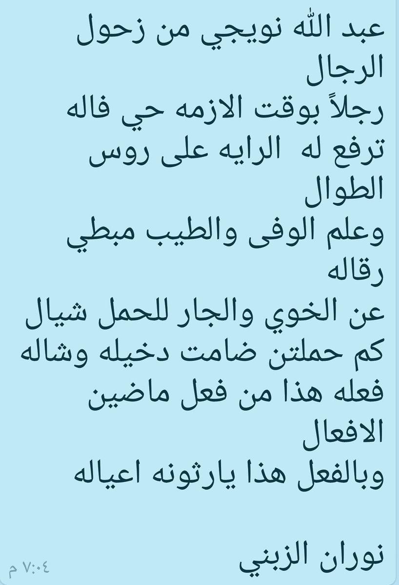 بالصور قصيدة مدح في الخوى , اروع ما تغنى به الشعراء عن الخوى 3662 7