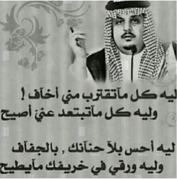 بالصور شعر زعل وعتاب , خواطر عتاب قويه وشعر عن الزعل 3669 1