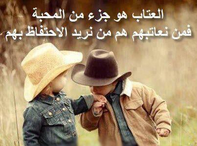 بالصور شعر زعل وعتاب , خواطر عتاب قويه وشعر عن الزعل 3669 4