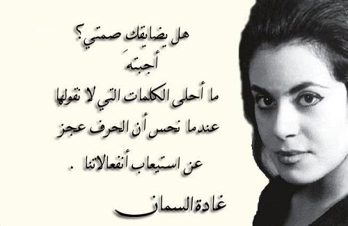 بالصور شعر زعل وعتاب , خواطر عتاب قويه وشعر عن الزعل 3669 9