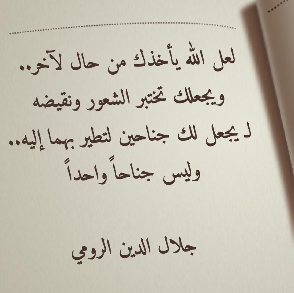 بالصور شعر زعل وعتاب , خواطر عتاب قويه وشعر عن الزعل 3669