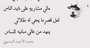 صورة قصيدة مدح الخوي , اجمل قصيده لمدح الخوى