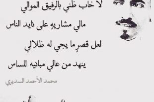 صور قصيدة مدح الخوي , اجمل قصيده لمدح الخوى