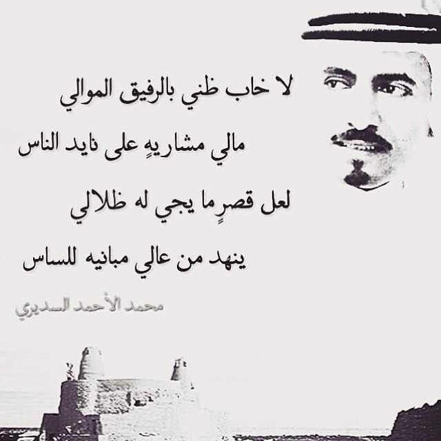 صوره قصيدة مدح الخوي , اجمل قصيده لمدح الخوى