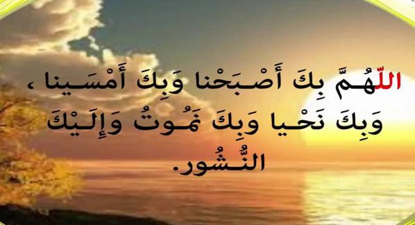 بالصور ادعية الصباح بالصور , , صور صباح الخير مكتوب عليها ادعيه دينيه 3712 1