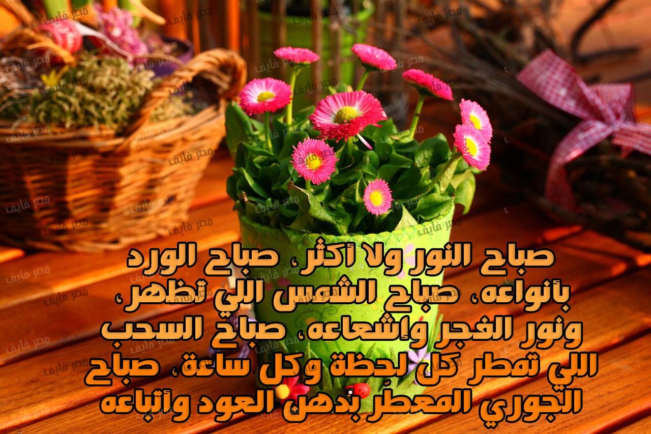 بالصور ادعية الصباح بالصور , , صور صباح الخير مكتوب عليها ادعيه دينيه 3712 6