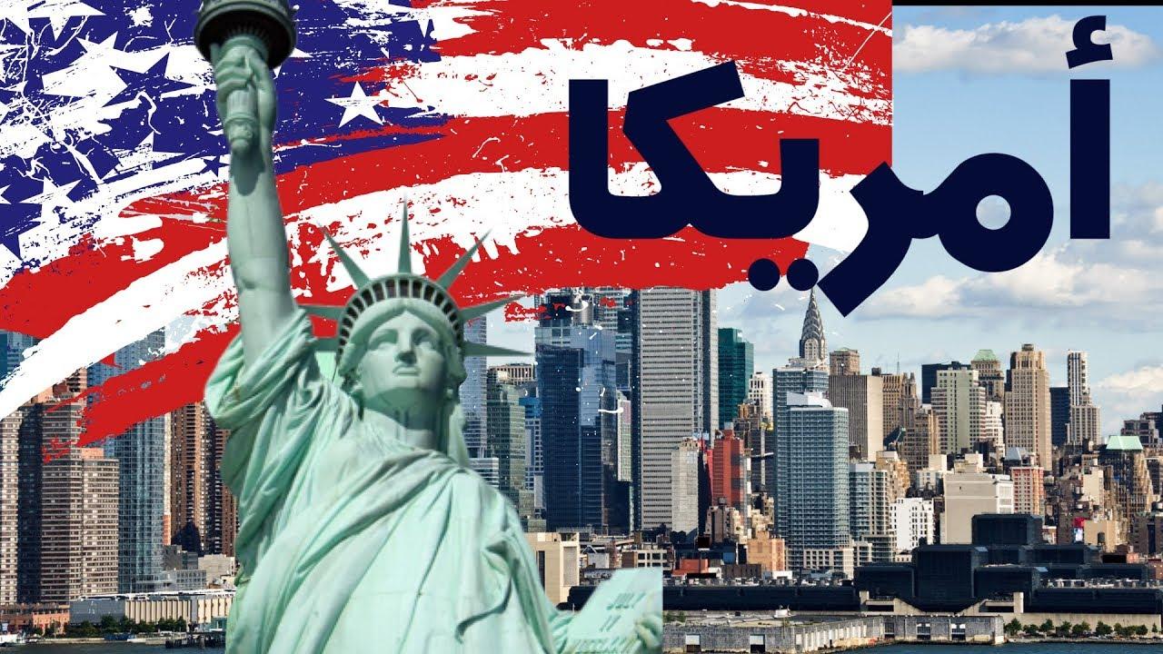بالصور رمز امريكا , ارقام مفاتيح ورموز امريكا 3713 10
