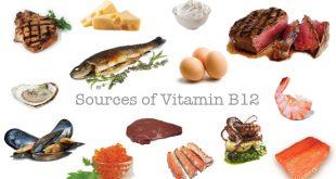 صورة ما هو فيتامين b12 , اهميه فيتامين B12 لجسم الانسان
